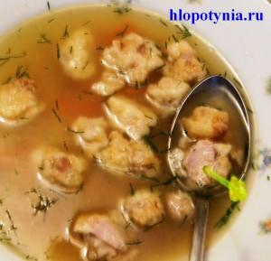 суп с профитролями