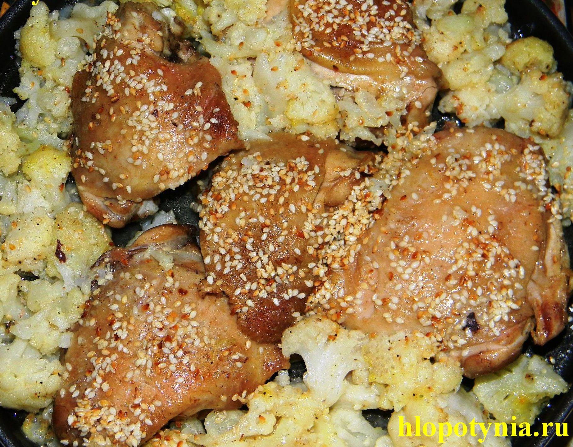 Цветная капуста в духовке с курицей фото рецепт пошаговый