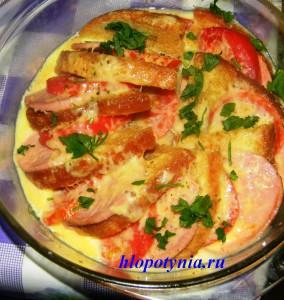 гренки с овощами и колбасой