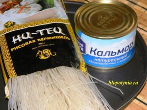 Рисовая  вермишель с морепродуктами
