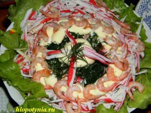 морепродукты к празднику