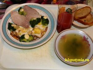 завтрак с яичницей