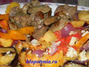 овощная смесь с куриной печенью