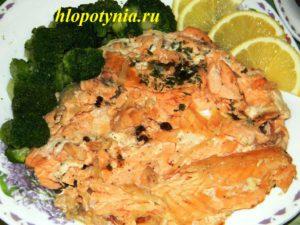 Диетическое блюдо из семги