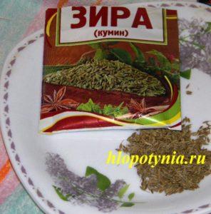 Заморские специи в кулинарии